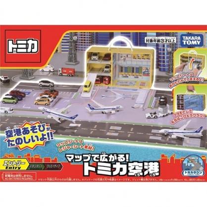 小禮堂 TOMICA多美小汽車 手提機場停車場玩具組 汽車收納盒 玩具車 (黃灰)