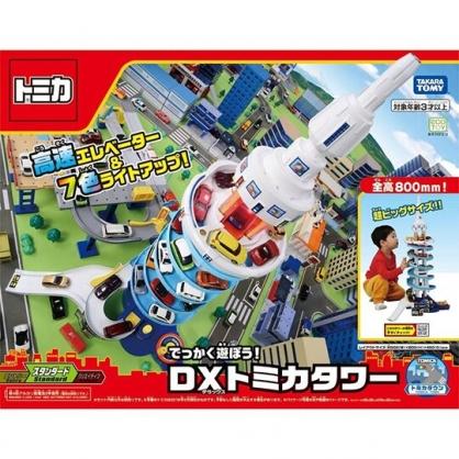 小禮堂 TOMICA多美小汽車 自動摩天停車塔 汽車收納盒 停車場玩具 (紅白)