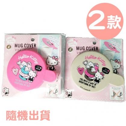小禮堂 Hello Kitty 夾式杯蓋 塑膠杯蓋 防漏杯蓋 直徑9cm 銅板小物 (2款隨機)