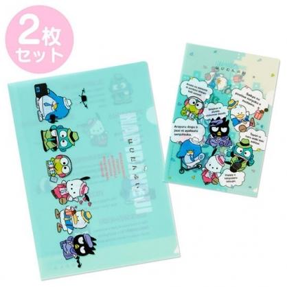 小禮堂 Sanrio大集合 日製 資料夾組 文件夾 檔案夾 L夾 (2入 綠 俏皮偵探)