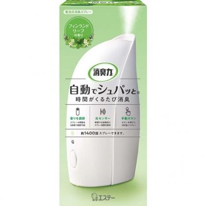 小禮堂 雞仔牌 自動除臭機 室內芳香劑 浴廁芳香 香氛 草本香 39ml (綠盒裝)