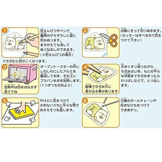小禮堂 角落生物 DIY熱縮片鑰匙圈 塑膠吊飾 手作掛飾 DIY鎖圈 (綠 牆角)