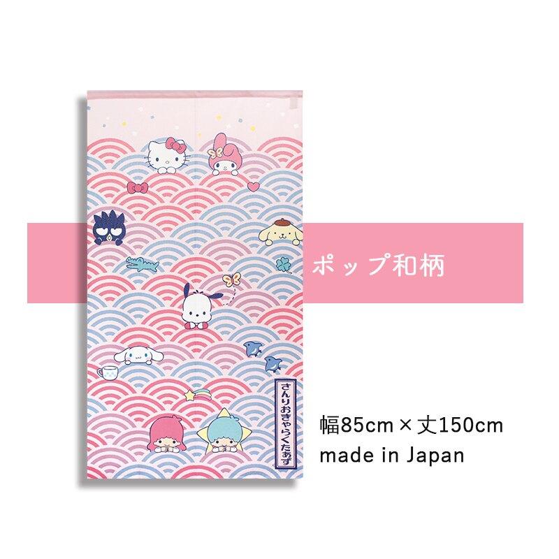 小禮堂 Sanrio大集合 日製 棉麻長門簾 窗簾 遮光簾 85x150cm (粉藍 半圓海浪紋)