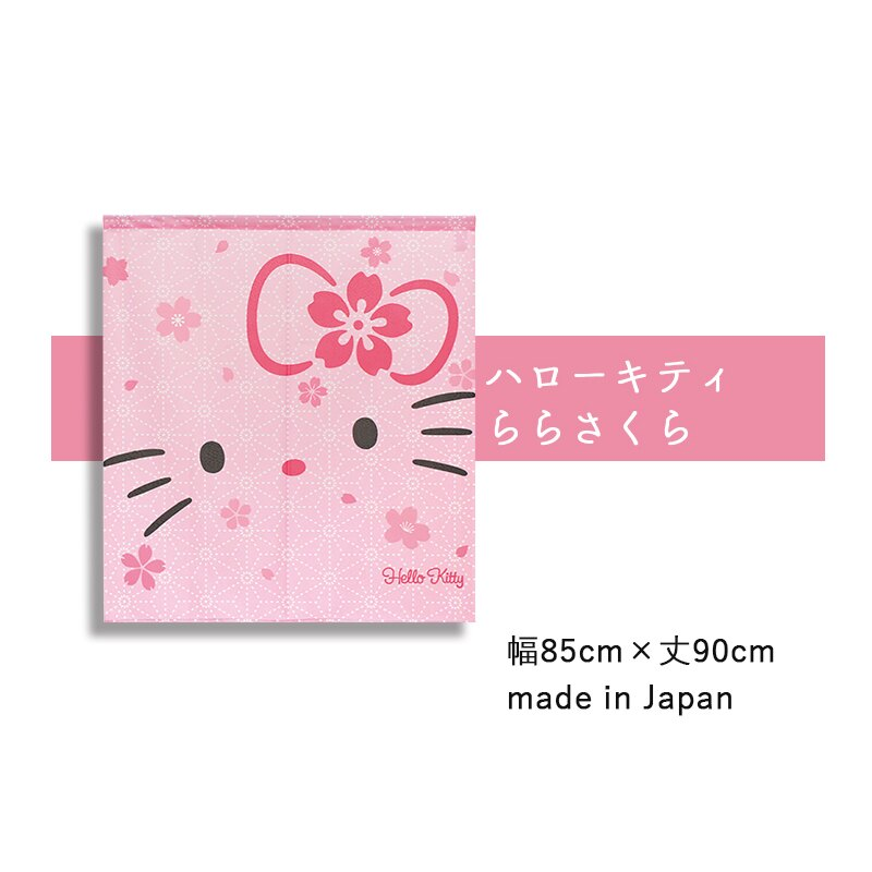 小禮堂 Hello Kitty 日製 棉麻短門簾 窗簾 遮光簾 85x90cm (粉 大臉櫻花)
