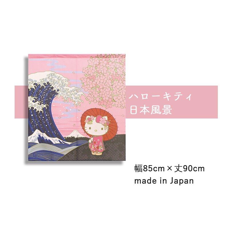 小禮堂 Hello Kitty 日製 棉麻短門簾 窗簾 遮光簾 85x90cm (粉藍 海浪和服)