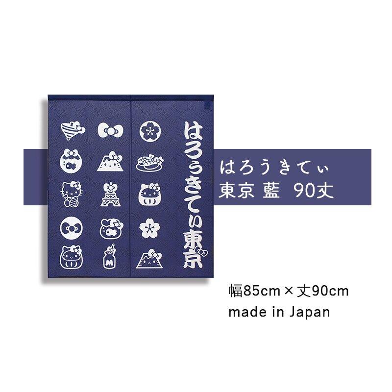小禮堂 Hello Kitty 日製 棉麻短門簾 窗簾 遮光簾 85x90cm (深藍 東京圖示)