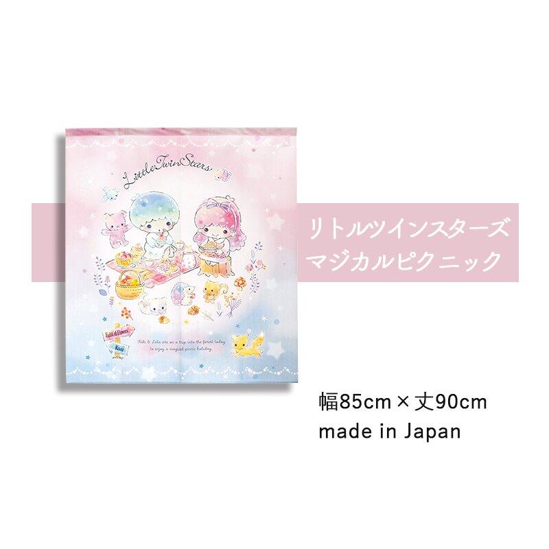 小禮堂 雙子星 日製 棉麻短門簾 窗簾 遮光簾 85x90cm (粉藍 野餐)