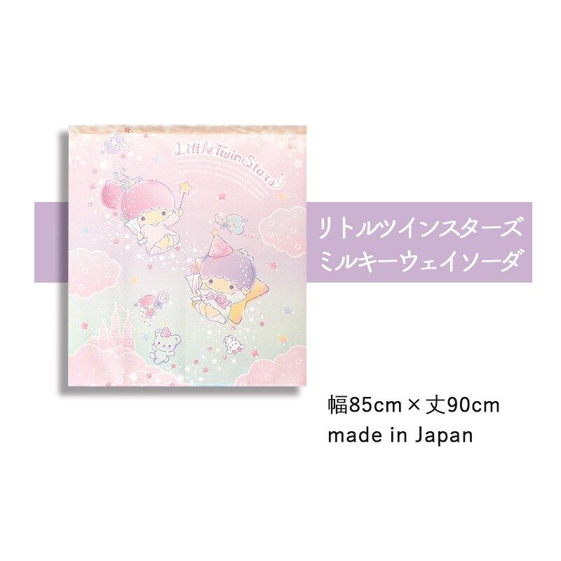 小禮堂 雙子星 日製 棉麻短門簾 窗簾 遮光簾 85x90cm (粉紫 漂浮)