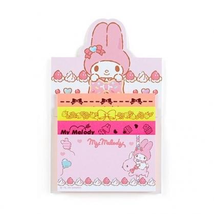 小禮堂 美樂蒂 日製 自黏便利貼 N次貼 自黏便箋 便條紙 備忘錄 (粉 草莓)