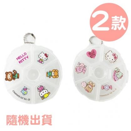 小禮堂 Hello Kitty 圓形透明六格藥盒 隨身藥盒 塑膠收納盒 (2款隨機)
