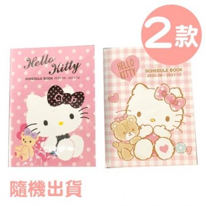 小禮堂 Hello Kitty 2021 迷你跨年行事曆 跨年日誌 手帳 年曆 記事本 (2款隨機)
