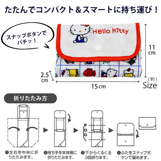 小禮堂 Hello Kitty 折疊尼龍環保購物袋 環保袋 側背袋 (紅白 格線)