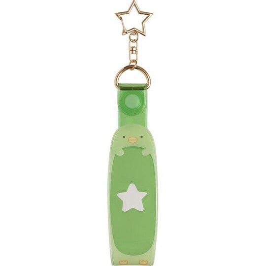 小禮堂 角落生物 企鵝 演唱會彩帶收納套 彩帶掛飾 鑰匙圈 粉絲收納 (綠)