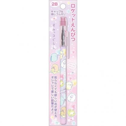 小禮堂 角落生物 免削鉛筆 學童鉛筆 2B鉛筆 (粉紫 星星)