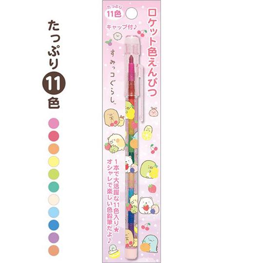 小禮堂 角落生物 免削彩虹筆 色鉛筆 彩繪筆 塗鴉筆 11色 (粉 草莓)