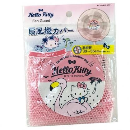 小禮堂 Hello Kitty 風扇防護網 風扇保護套 防塵套 網套 直徑30-35cm 銅板小物 (粉 紅鶴)
