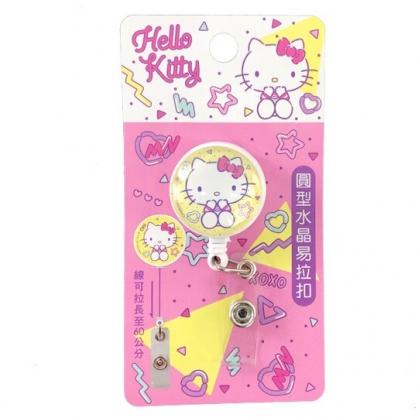 小禮堂 Hello Kitty 圓形伸縮易拉扣夾 伸縮鑰匙圈 證件夾扣 伸縮夾扣 (粉 幾何)