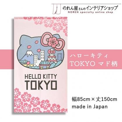 小禮堂 Hello Kitty 日製 棉麻長門簾 窗簾 遮光簾 85x150cm (粉藍 TOKYO)