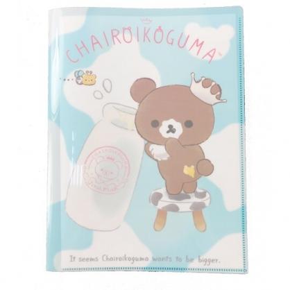 小禮堂 懶懶熊 A4雙開式文件夾 資料夾 檔案夾 L夾 (藍棕 牛奶瓶)