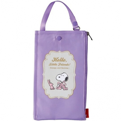 小禮堂 史努比 尼龍口罩包 口罩套 口罩夾 口罩收納 (紫 兔子)