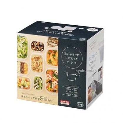 小禮堂 INOMATA 日製 方形塑膠保鮮盒組 透明保鮮盒 微波便當盒 (9入 灰白盒裝)