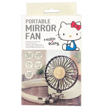小禮堂 Hello Kitty 手持電風扇 補光鏡 隨身風扇 USB電風扇 桌扇 (棕黃 大臉)