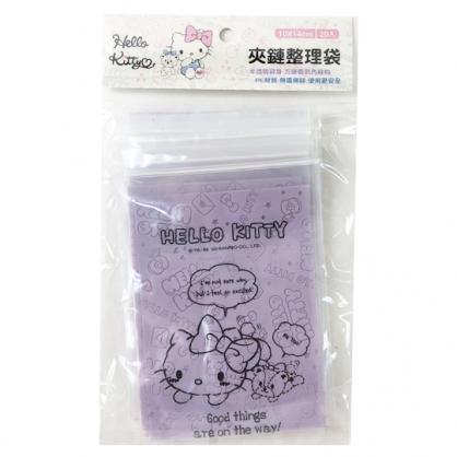 小禮堂 Hello Kitty 方形透明夾鏈袋 透明分裝袋 密封袋 餅乾袋 (M 20入 紫)