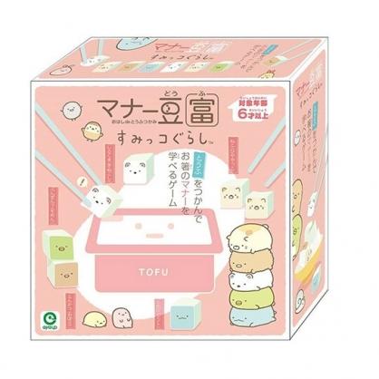 小禮堂 角落生物 豆腐夾夾樂玩具 疊疊樂 筷子訓練 桌遊 平衡玩具 (粉)