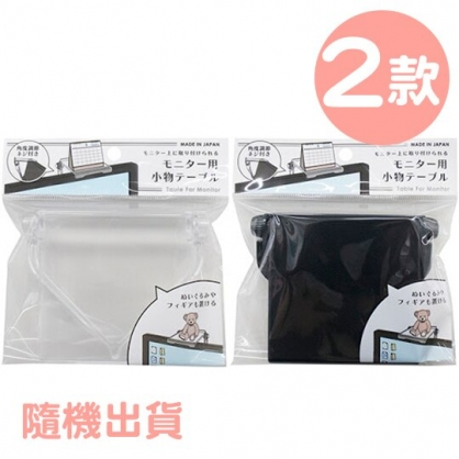 小禮堂 山田化學 日製 塑膠螢幕置物架 手機架 年曆架 小物架 (2款隨機)