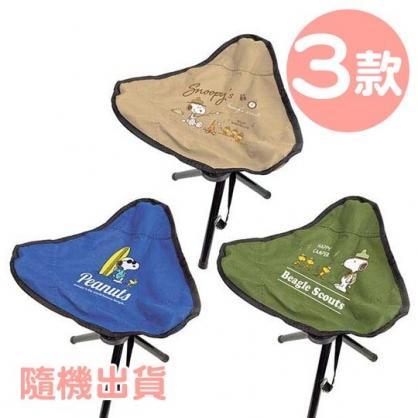 小禮堂 史努比 三腳折疊露營椅 三腳椅 野餐椅 折疊椅 小椅子 (3款隨機)