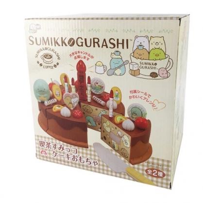 小禮堂 角落生物 蛋糕切切樂 切蛋糕玩具 扮家家酒 桌遊 (棕 巧克力)
