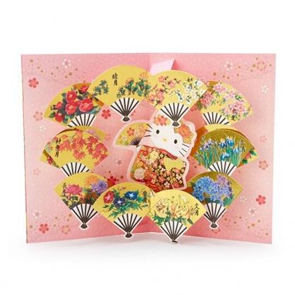 小禮堂 Hello Kitty 造型和風萬用卡片 直式卡片 祝賀卡 送禮卡 感恩卡 (紅金扇)