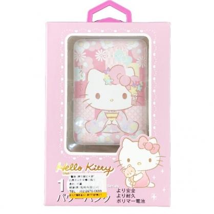 小禮堂 Hello Kitty 方形雙孔行動電源 隨身充 行動充 充電器 5000Ah (粉 和服)