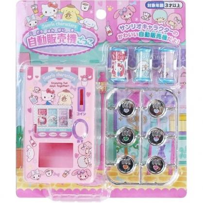 小禮堂 Sanrio大集合 自動販賣機玩具 飲料機玩具 投幣玩具 扮家家酒 (粉綠泡殼)
