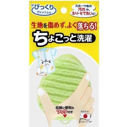 小禮堂 SANKO 日製 橢圓衣物清潔刷 洗衣刷 汙衣刷 免洗劑 (綠白)