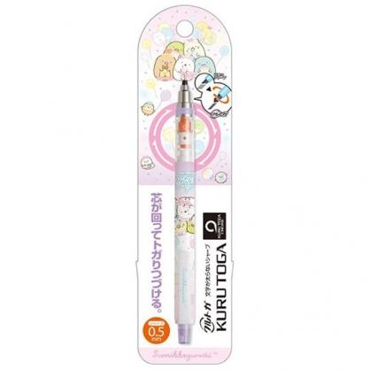 小禮堂 角落生物 旋轉筆芯自動鉛筆 自動筆 0.5mm KURUTOGA (紫 遊樂園)