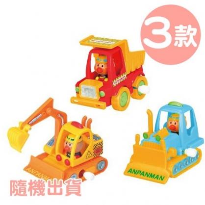 小禮堂 麵包超人 迷你挖土機玩具 發條玩具 塑膠玩具 洗澡玩具 (3款隨機)
