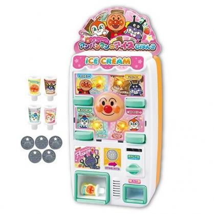小禮堂 麵包超人 冰棒自動販賣機玩具 聲光販賣機 投幣玩具 扮家家酒 (白綠 大臉)