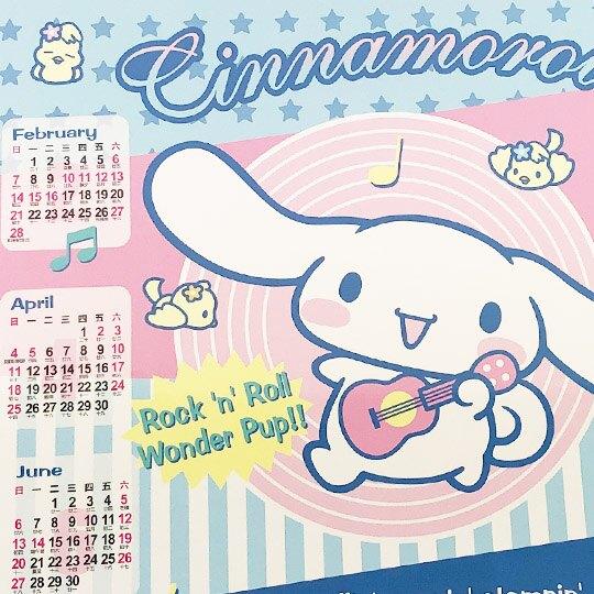 小禮堂 大耳狗 2021塑膠年曆桌墊  行事曆 桌曆 月曆 年曆 (藍粉 吉他)