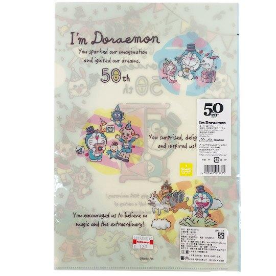 小禮堂 哆啦A夢 日製  A4資料夾 文件夾 檔案夾 L夾 (藍粉 50週年)
