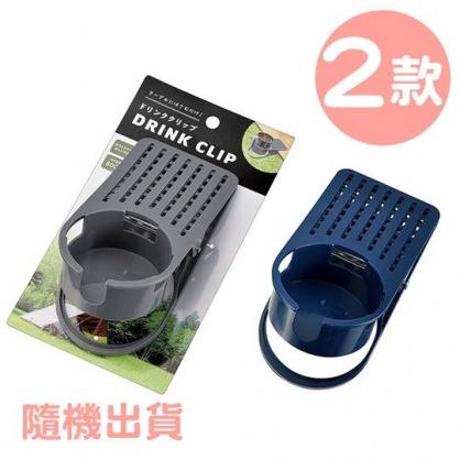 小禮堂 ECHO 桌邊夾式杯架 塑膠杯架 飲料杯架 水杯架 杯托 (2款隨機)