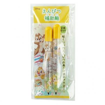 小禮堂 迪士尼 奇奇蒂蒂 日製 鉛筆輔助軸組 鉛筆延長器 鉛筆加長 (2入 橘 野餐)