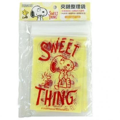 小禮堂 史努比 方形透明夾鏈袋 透明分裝袋 密封袋 餅乾袋 (M 15入 黃)