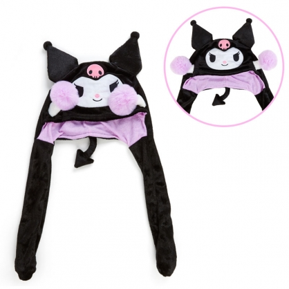 小禮堂 酷洛米 造型耳朵動動玩偶帽 絨毛玩偶帽 兔耳帽 (黑紫 應援啦啦隊)