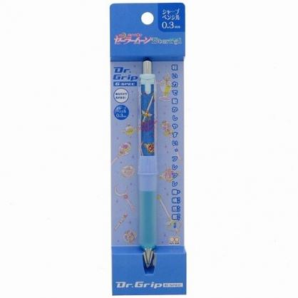 小禮堂 美少女戰士 日製 搖搖筆 自動鉛筆 自動筆 0.3mm Dr.Grip減壓 (藍 變身器)