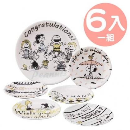 小禮堂 史努比 日製 陶瓷圓盤組 沙拉盤 點心盤 陶瓷盤 YAMAKA陶瓷 (6入 黑白 朋友)