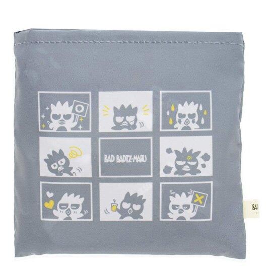 小禮堂 酷企鵝 折疊尼龍環保購物袋 環保袋 側背袋 (灰 格圖)