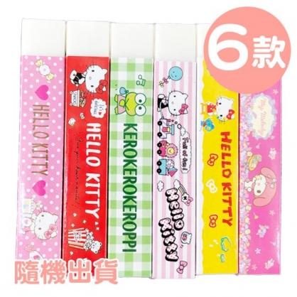 小禮堂 Sanrio大集合 長條型橡皮擦 擦布 (6款隨機)