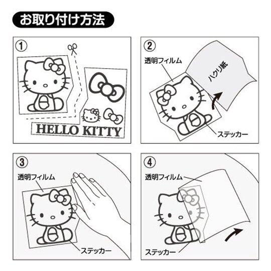 小禮堂 Hello Kitty 造型汽車裝飾貼 金屬車貼 反光貼紙 壁貼 (金 側坐)
