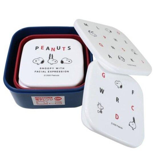 小禮堂 史努比 日製 方形塑膠保鮮盒組 塑膠便當盒 微波便當盒 (3入 藍白 字母)